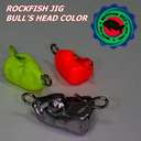 Головка Rockfish Jig Bull's Head 2g/OR