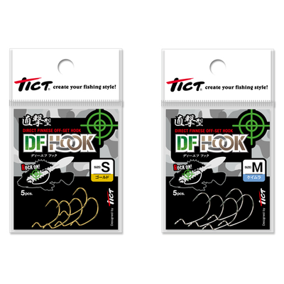 Крючок Офсетный Tict DF-Hook Gold #M. Tict DF-Hook Gold #M