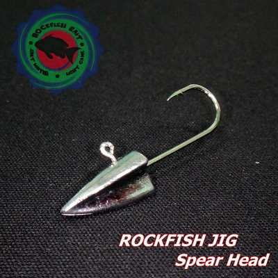 Джиг-головка Rockfish Jig Spear Head #8/2.8g. Rockfish Jig Spear Head #8/2.8g