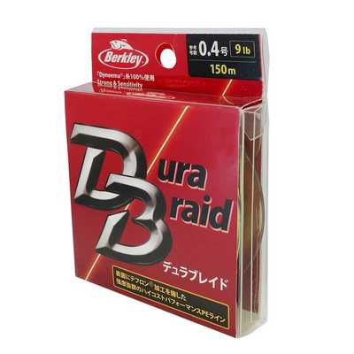 Berkley Dura Braid # 0.8. Dura Braid # 0.8