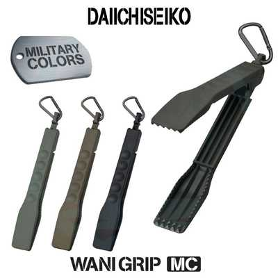 Захват для рыбы Daiichiseiko Wani Grip Mini MC. Daiichiseiko Wani Grip Mini MC